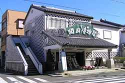 shimodakaikoku