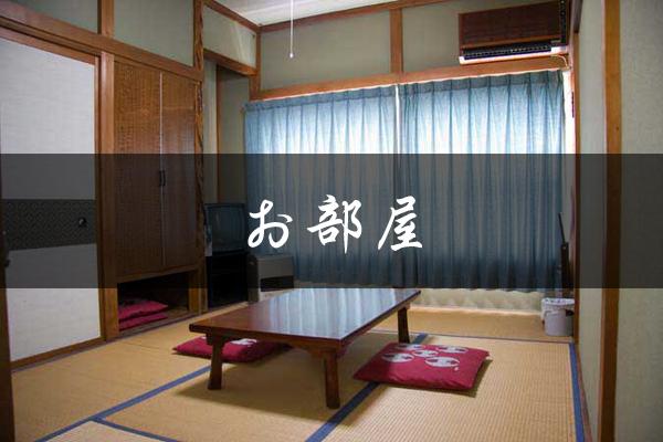 banner_room